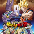 dragonball Z Super - Battle of the gods poster